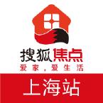 搜狐焦点上海