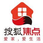 搜狐焦点苏州站编辑