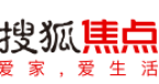 搜狐焦点北京楼市资讯
