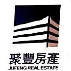 金华聚丰房地产开发有限公司