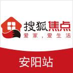 搜狐焦点网安阳站