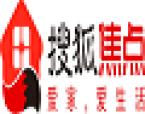 搜狐焦点张家界站