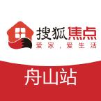 搜狐焦点舟山站