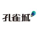文安孔雀城房地产开发有限公司