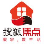 搜狐焦点株洲站