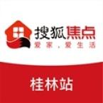 桂林搜狐焦点