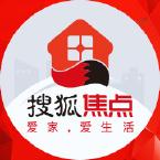 扬州搜狐焦点