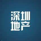 深圳地产栏目