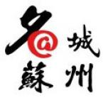 名城苏州网