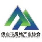 佛山市房地产业协会