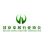 北京家居行业协会