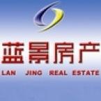 安庆蓝景房产