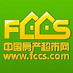 衢州房产超市网