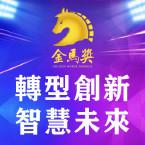 淮南新地产交易网