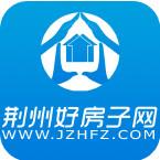 荆州好房子网