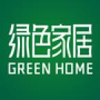 绿色家居传媒