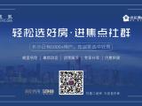 【拿证速递】长沙河西两项目拿证 所推产品有别墅和精装住宅