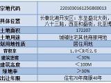 6月22日长春北湖拍地 长春海胜楼面价4713元/平收入囊中