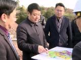 枣山园区今年将重点打造西溪片区