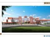 北关小学新校区规划建设项目 批前公示