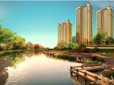 【东城天下】匠心绘美景,好房子品质看得见——园林篇