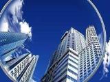 济宁多家银行取消房贷折扣执行基准利率