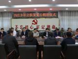 今天馮莊鄉的這些群眾,又一次實實在在感受到了黨的溫暖!