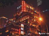 重庆买房的八种主力人群都有哪些?看完这篇文章恍然大悟