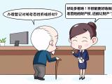 重磅:杭州农村住房可办不动产权证了!办理指南来了!