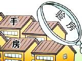 北京市住建委:北京二手房房价已现两位数降幅