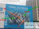 花桥兆丰路地铁口超高层住宅: 万科云璞
