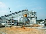 五指山至保亭至海棠湾高速公路三亚段正式开工建设