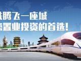 2018年1到2月汉中房地产开发企业资质初审意见公示