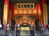 """【碧桂园信鸿铜雀台】""""江山""""、""""社稷""""竟在""""三宫六院""""中?"""