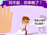 拍卖→郴州市万华汽车城80余套房产等你来!