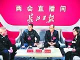武汉今年要建两湖隧道 还有一批道路列入计划