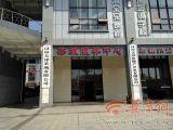 商铺买下四年!汉中茶城不返租不给办房产证