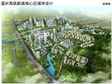 200亿!温州投资规模最大的PPP项目月底开工!