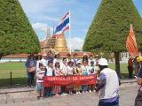 中国对泰国房产的询问量达到了新的高度