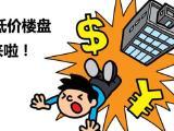 杭州刚需无房可买?1.5万以内刚需末班车在这里