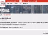 香港官方发声!粤港澳大湾区建设领导小组首次会议将在京举行