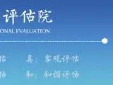 镇江又增5所省级优质幼儿园!看看在不在你家旁边