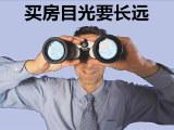投资自住两不误 咸阳3266元/㎡起交通便利盘