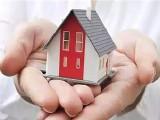 苏州买房故事:卖掉房子回老家也是一种选择