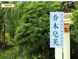 湘潭恒大御景半岛穿越大半个中国 给你绿意生活
