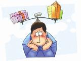 央行调查:31.8%的居民预期四季度房价上涨