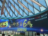 恒大·海上帝景|外太空俱乐部六周年店庆 圆满成功