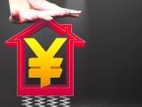 当下的常州房价合适不合适?如果房价下跌会怎样?