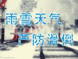 春节期间山西主要有3次冷空气活动 初二有雨雪天气