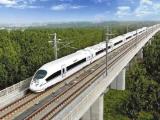 抚州房地产 市委书记力推这条高铁!你最期盼经过抚州哪儿?